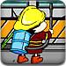 小新消防员